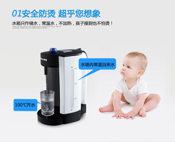 220V 2200W instant single hot water heater 2 seconds water boiler with 3L water tank Supor Water purifier water dispenser