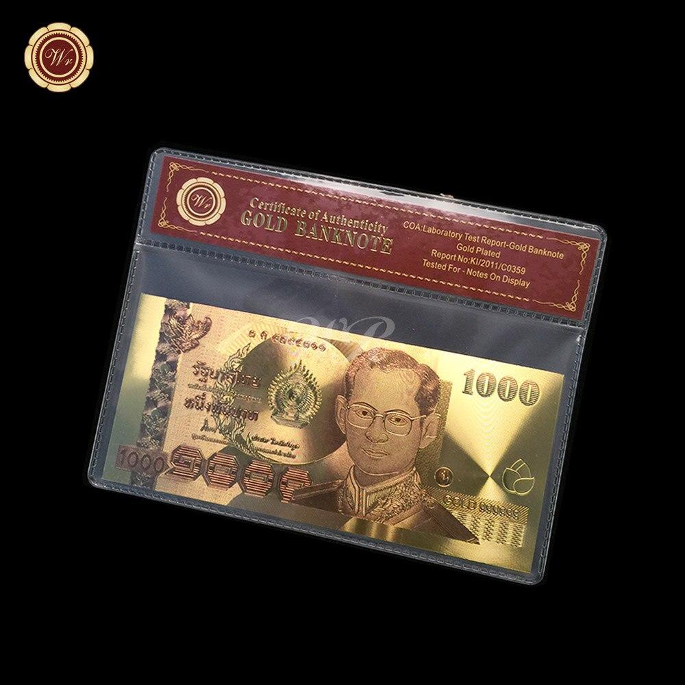 ทองธนบัตรประเทศไทย1000บาทของที่ระลึกธนบัตรเงินเก็บ