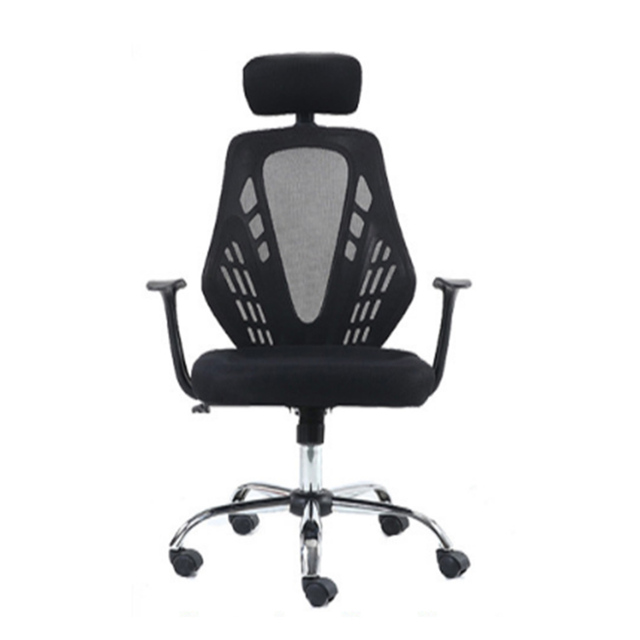 Beau Chair Plastic Screen Cloth Ventilation Computer Chair Household Business  Work In An Office Chair Special