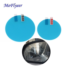 MoFlyeer 2pcs Car Rain Film Rearview Mirror Protective Anti Fog Membrane Anti-glare Waterproof Rainproof Window