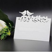 Papierové menovky na svadobný stôl 100 ks