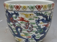 old Antique Chinese Dynasty Blue and white Porcelain zodiac dragon bowl cup