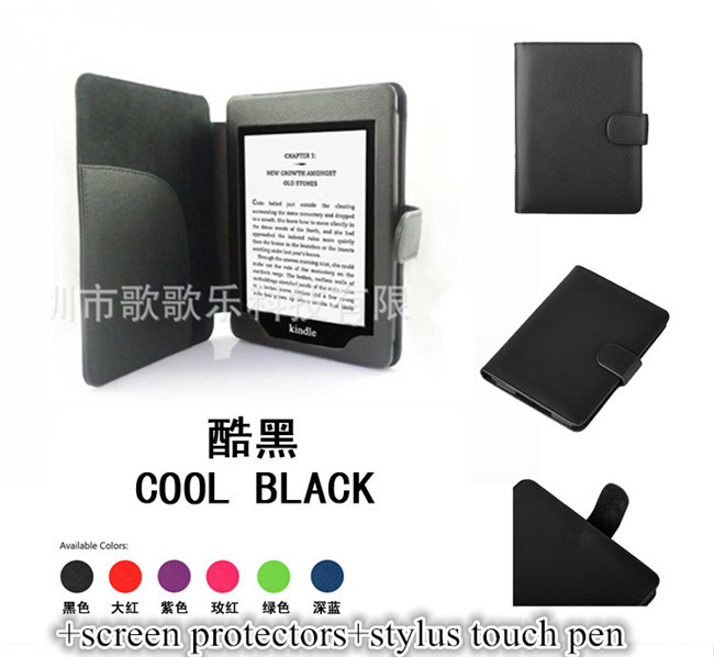 NEW Flip PU Lichee Pattern Leather Case For Kindle Paperwhite 6inch Tablet Cover Case +screen protectors+stylus touch pen