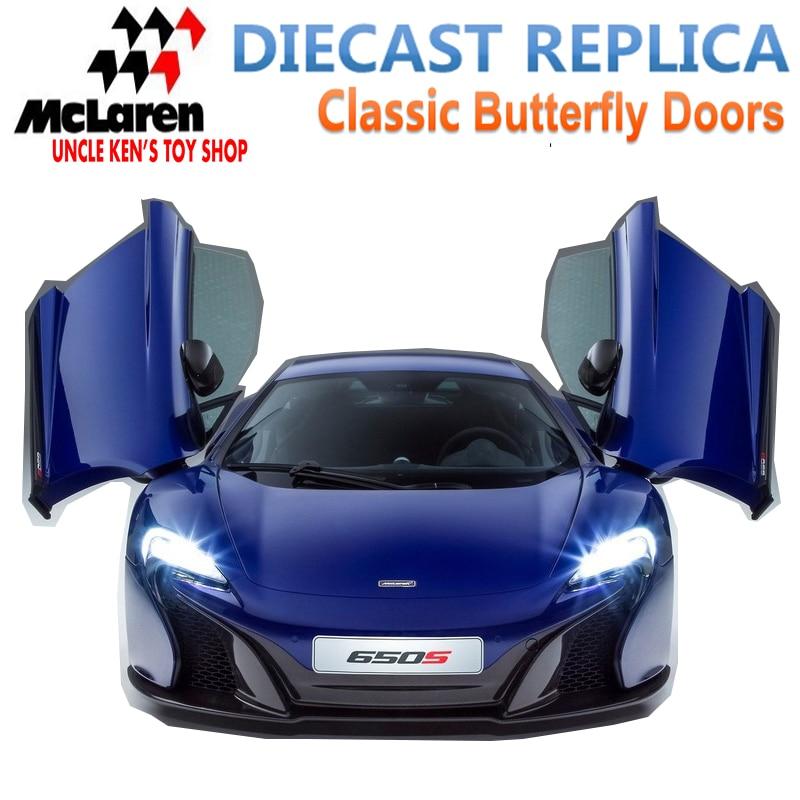 15CM μήκους Diecast Mclaren μοντέλο συλλογής, κράμα αυτοκινήτου, μεταλλικό παιχνίδι για τα αγόρια με ανοιγόμενες πόρτες / μουσική / λειτουργία πίσω / ελαφρύς