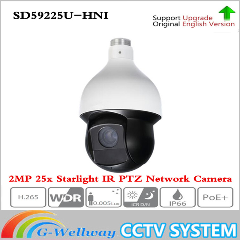 ahua SD59225U-HNI 2MP 25x Starlight IR PTZ Network IP Camera 4.8-120mm 150m IR Starlight H.265 Encoding Auto-tracking IVS PoE+ dahua ip camera 4mp full hd 30x h 265 network ir ptz dome camera with poe ip66 without logo sd59430u hni
