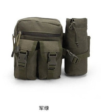 Multifunctional kettle pocket CS camouflage tactical pack outdoor small waterproof bag sports Wallet Riding