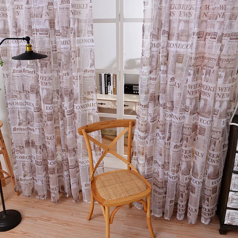 curtain (24)