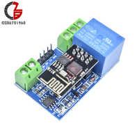 5V ESP8266 ESP-01 Wifi Relay Controller Module IOT App Remote Control Switch Analog to Digital Converter for Smart Home