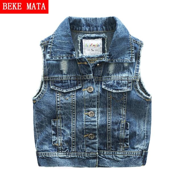 9d3d2dc5ff7f BEKE MATA Summer Boy Vest 2017 Fashion Sleeveless Kids Vest Boys ...