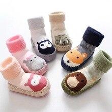 Animal anti slip socks