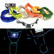 JURUS 2Meter 10 Colors Flexible EL Wire Rope Tube Neon Cold Light Glow Party USB Car Decoration 5V Inverter LED Auto Backlight