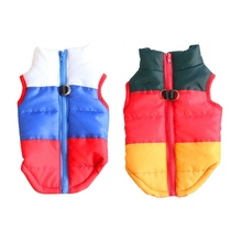 Здесь можно купить   Winter Pet Dog Puppy Vest Jacket Coats Outerwear Supplies Chihuahua Clothing Warm Winter Dog Clothes For Small Dogs Pet Clothing Pet Products