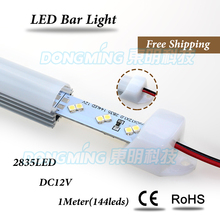 5pcs led bar light 2835 144leds/m double row DC 12V led hard strip 1m + U aluminum groove + pc milky/clear cover + DC connectors
