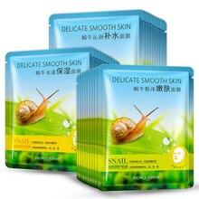 BIOAQUA Skin Care Women Snail Liquid Face Masks Moisturizing Oil Control Natural Essence Collagen Whitening Mask moistfull collagen