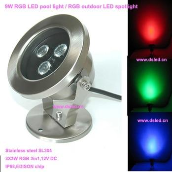 IP68, rvs, high outdoor 9 w rgb led spotlight, rgb led projector light12V dc, DS-10-41B-9W-RGB, 2-Year garantie