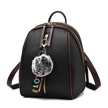 цена на Free Pendant Small Backpack For Women Zipper PU Leather Laptop Girl School Backpack Ladies Shoulder Bag Female Purse Wholesale