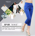 2015 новая коллекция весна лето осень мода женщины брюки женский размер тонкий повседневные брюки цвета