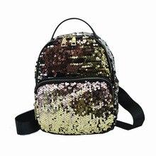 2017 блесток рюкзак Кожа PU Рюкзак Женщины Рюкзаки Школьные ранцы для подростков девочек дамы Сумки Mochila Feminina