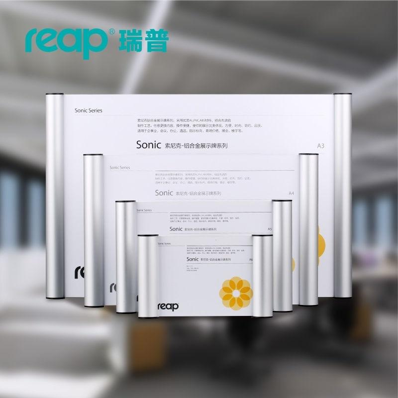Reap 3113 sonic aluminium 420*297mm landscape indoor Horizontal Wall Mount Sign Holder display INFO poster  door sign