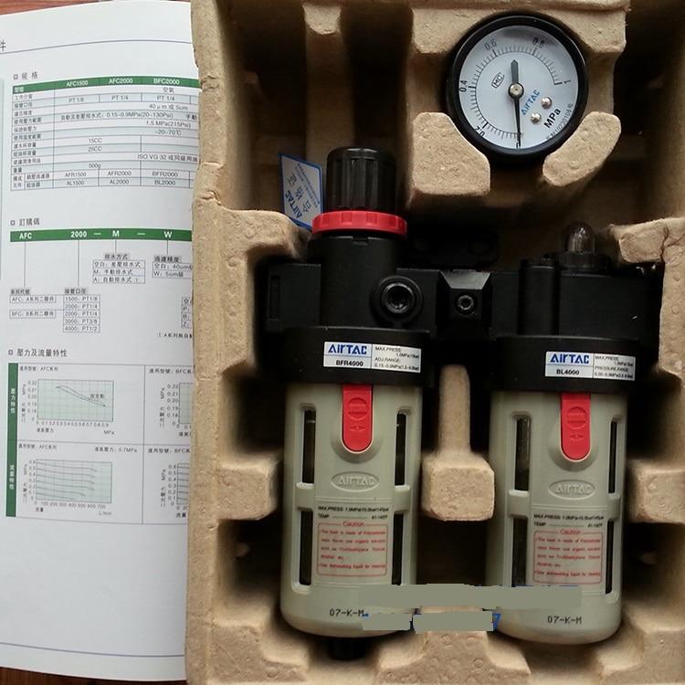 NEW original AIRTAC filter valve + oil-water separator BFC4000 airtac new original authentic solenoid valve 4v230e 08 dc24v