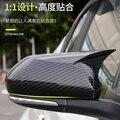 ABS Автомобильная крышка зеркала заднего вида боковая шапка с декором