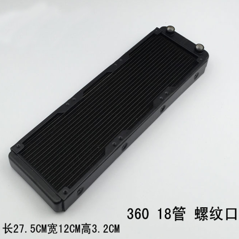 PC Water Cooling Aluminum Radiator Multi-Channels  For Computer LED Beauty Apparatus