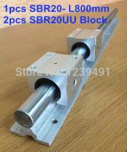 1pcs SBR20 L800mm linear guide + 2pcs SBR20UU block cnc router