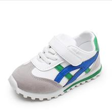 Kids Shoes Boys Girls Sneakers Sport Children Shoe