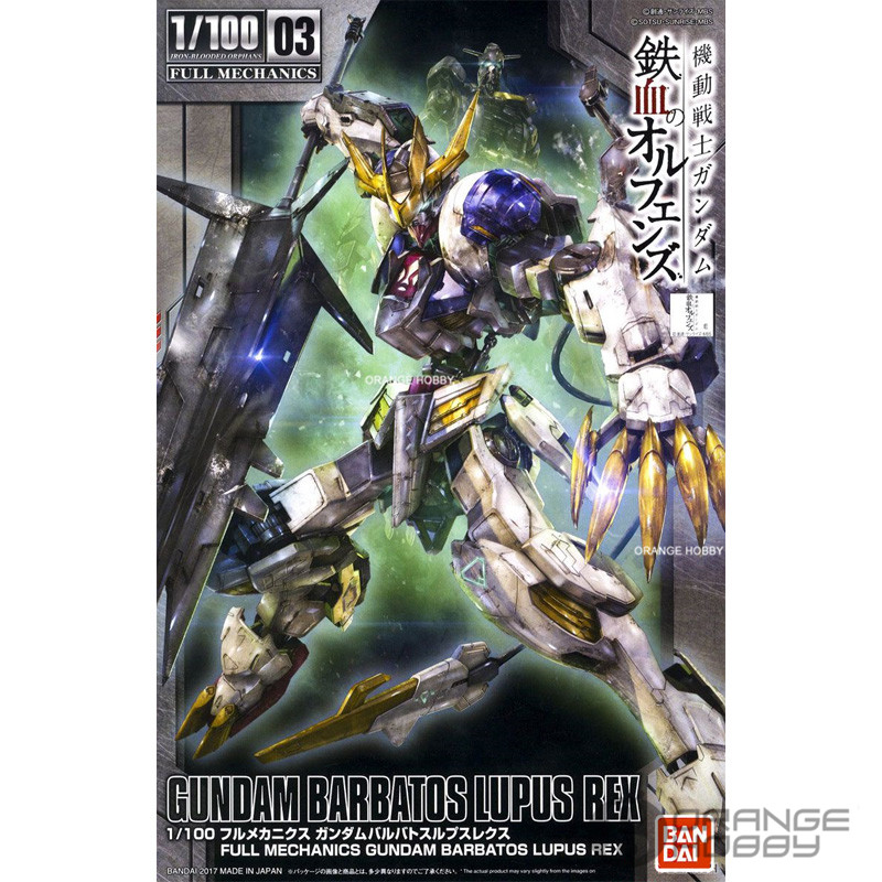 OHS Bandai TV Iron-Blooded Orphans Full Mechanics 03 1/100 Gundam Barbatos REX Lupus Mobile Suit Assembly plastic Model Kits bells charm layered chain anklet