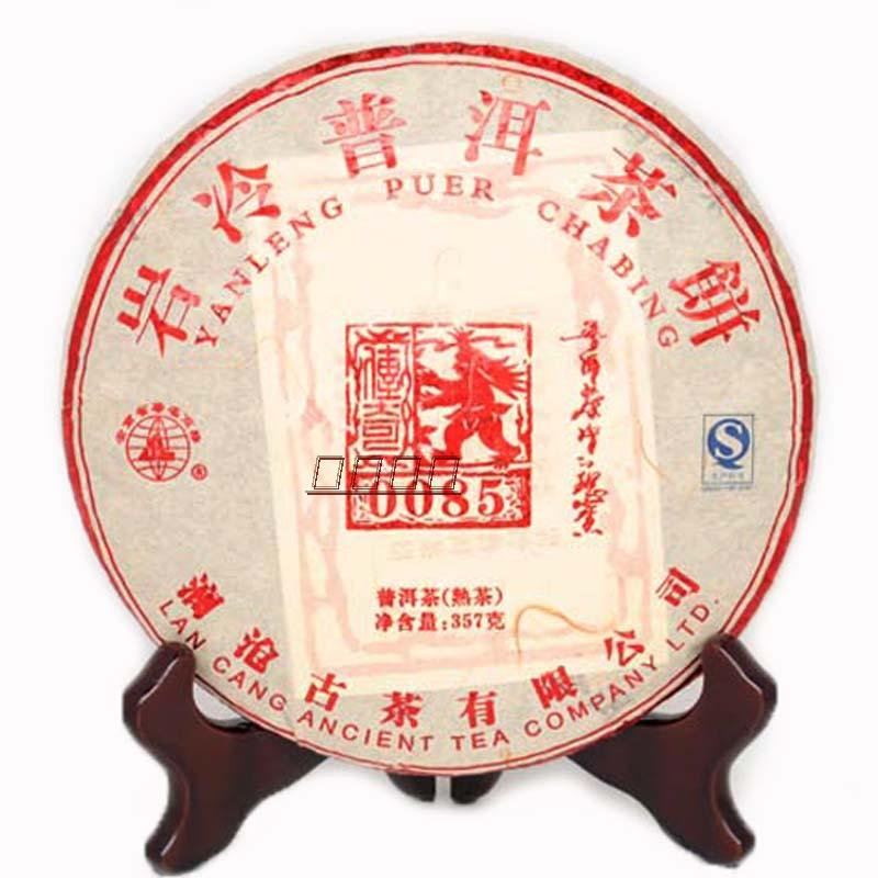 Puer China  City new picture : Puer tea cake the Chinese yunnan puerh 357g cake 2012 ripe gift puer ...