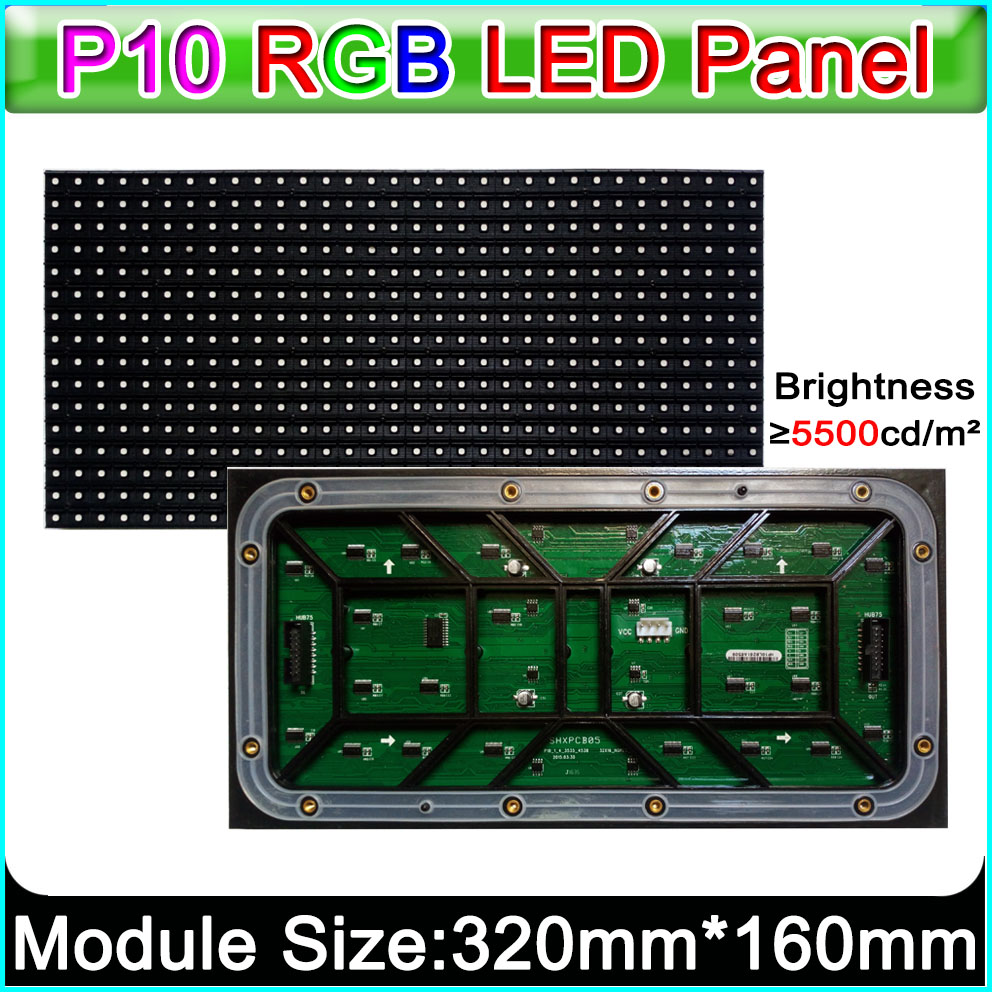 LED Outdoor Video Wall Mounting Panel, P10 Full Color Modules