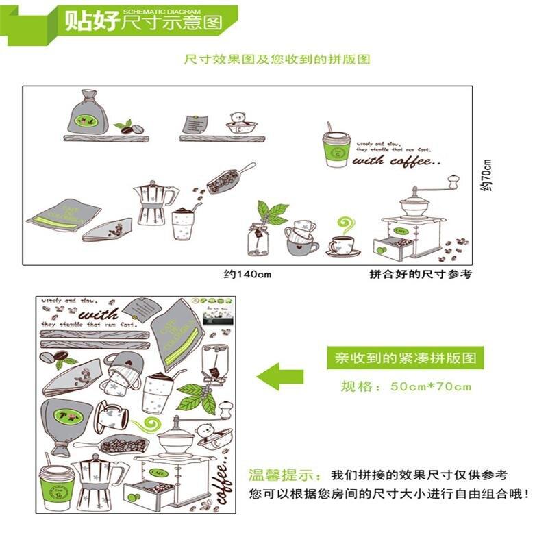 Copo de caf acessrios de cozinha sala de jantar adesivos de parede getsubject aeproducttsubject ccuart Gallery