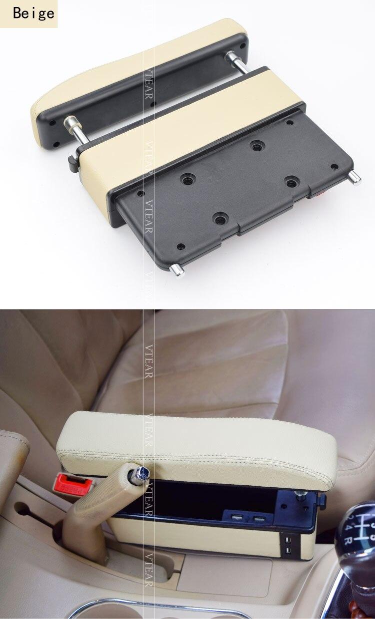 Car-front-seat-adjustment-armrest_12