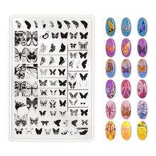 Stamping Plates ZJOY PLUS 2019 butterfly Cute animal Summer Flower CuteAnime Image Gel Nail Template Stencils Manicure Template(China)