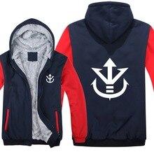 Winter New Dragon Ball Z Vegeta Saiyan Men Hoodie Zipper Fleece Sweatshirts Casual Men Jacket &Coat Sportwear