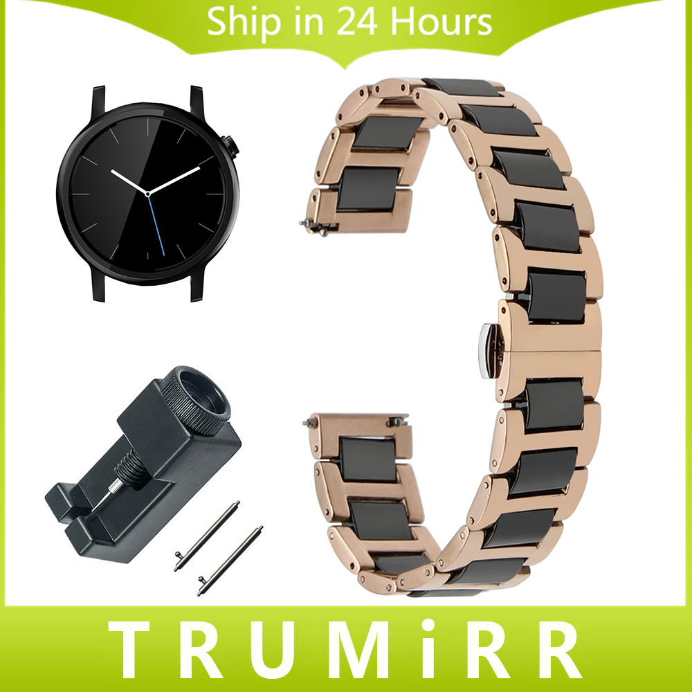 20mm Quick Release Strap Ceramic & Stainless Steel Watch Band for Moto 360 2 2nd 42mm Men Butterfly Buckle Belt Wrist Bracelet curved end stainless steel watch band for breitling iwc tag heuer butterfly buckle strap wrist belt bracelet 18mm 20mm 22mm 24mm