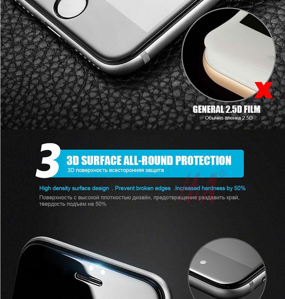 H и 0.3 мм для 3D полное покрытие 9 ч экран защита для iPhone 7 на 7 плюс закаленное стекло для айфон 7 защита экрана плёнка