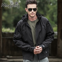 Waterproof Tactical Soft Shell Army Jacket Men Windbreaker Hooded Coat Spring Autumn Casual Military Jackets Cool Outwear