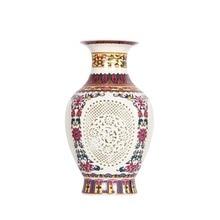 アンティーク中国風の古代の方法を復元景徳鎮中空ホワイトセラミック花瓶の装飾花瓶