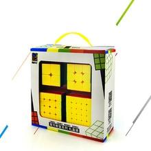 Pacote de cubo de velocidade, moyu mofang jiaoshi mf2s 2x2 mf3s 3x3 mf4s 4x4 mf5s 5x5 cubo mágico stickerless 234 conjunto com caixa de presente
