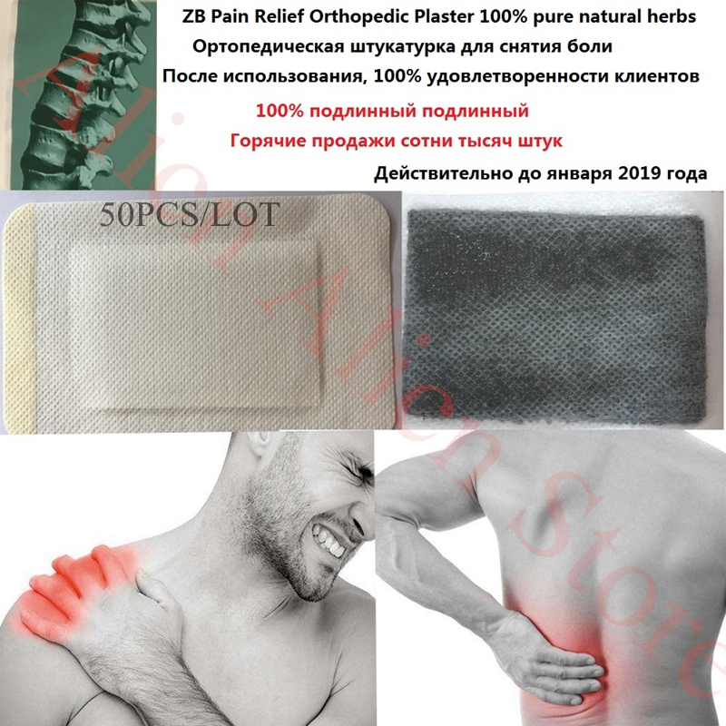50pcs ZB Pain Relief Patch Orthopedic Plasters Pain Relief Chinese Medical Plaster Joint Muscle Muscular Fatigue Arthritis M0061