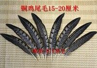 Envío libre! 100 unids DIY vestido/home Accesorios 15-20 cm/6-8in plumas de cola de faisán naturales