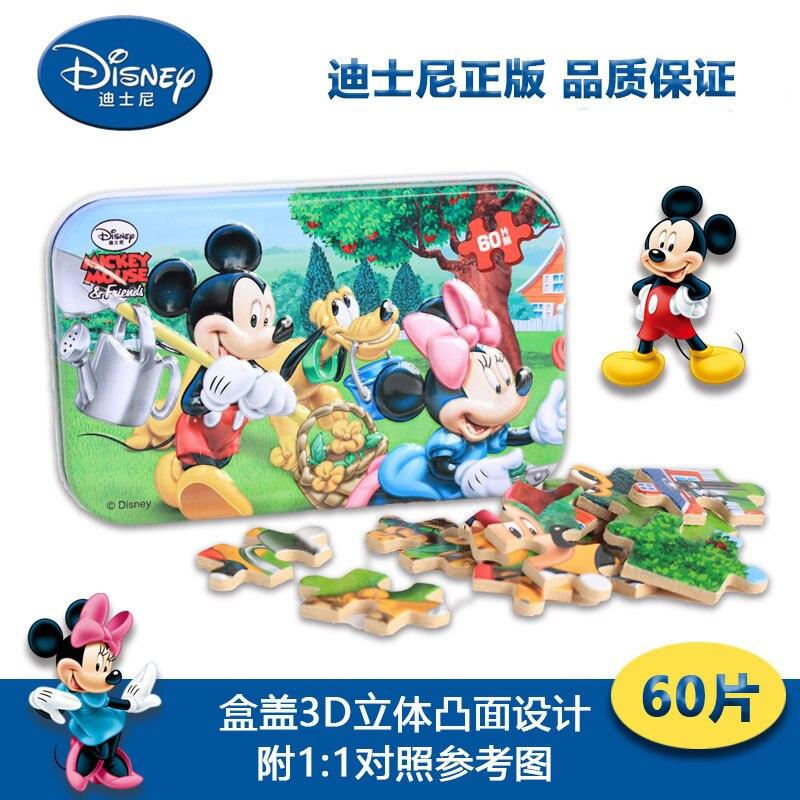 Disney мультфильм анимация Пазлы 2018 новые подарки 60 шт. паззлы Олово Микки детей Детские игрушки Пазлы