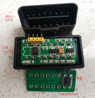 For OBD Development Board Running Meter CAN Data STM32F042F6 New and Old Xuanyi Daqichen