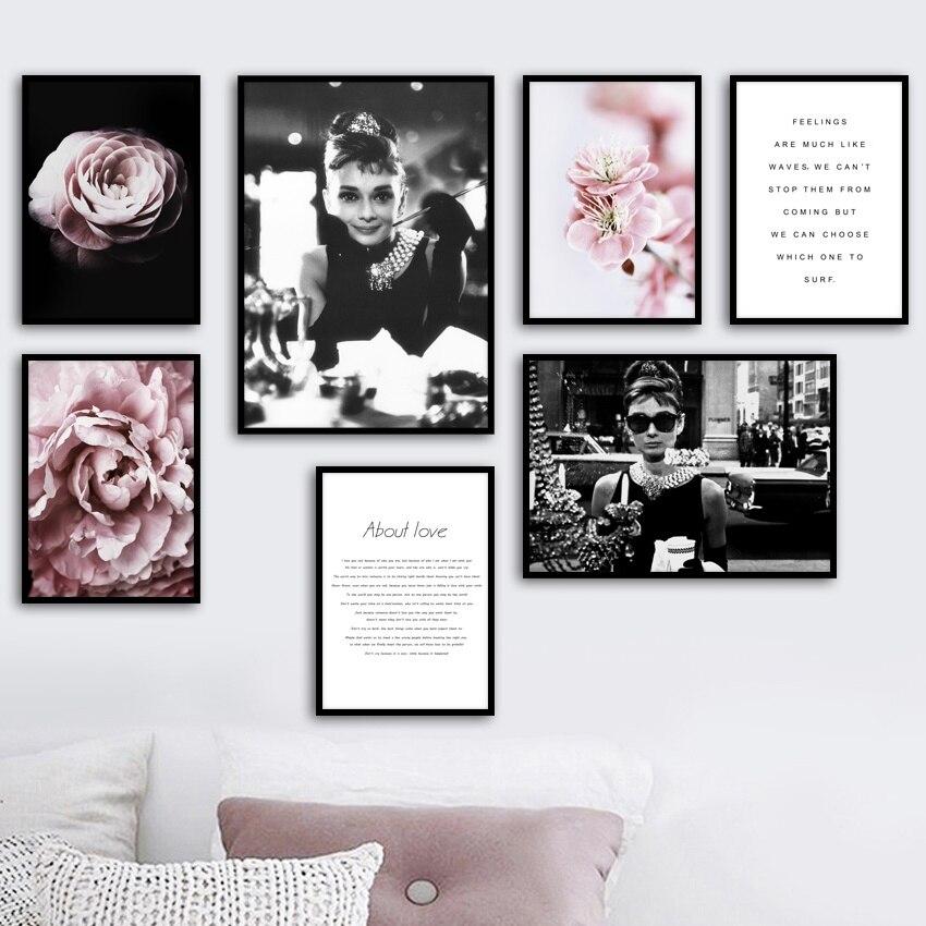 Hot Sale Audrey Hepburn Peony Camellia Plum Blossom Quote Wall Art ...