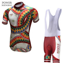 POWER SHENG BAO 2018 Anti-UV short sleeve Cycling Sets Personalized camouflage  Pro Team Cycling Clothing aaa4272e0