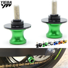for kawasaki Z1000 Z1000sx Z1000abs z 1000 sx/abs Motorcycle Accessories Motorcycle Stands Screw Swingarm Spool Slider 8MM 10MM цена