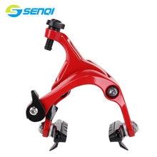 Cycling Brake Red Black White Front Rear Bike Brake Road Bike Brakes Lightweight Sensitive Bicycle Brakes SCJ006