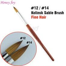 SIZE no.14 / no.12 Kolinsky Sable Acrylic Nail Art Brush UV Gel Builder Carving Pen Brush Liquid Powder DIY Beauty Nail Drawing