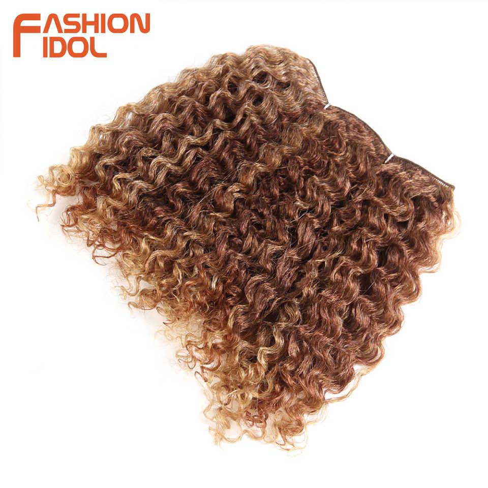 Мода IDOL короткие кудрявые синтетические волосы 2 шт./партия для черных женщин 12 дюймов афро пучки волнистых волос 120 г 1 упаковка Бесплатная доставка